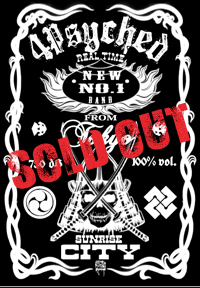 soldout_clips
